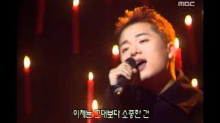 Jung Il-young - Prayer, 정일영 - 기도, Music Camp 20001125