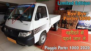 Piaggio Porter 1000 2020🔥Full Detail Review   Piaggio Porter 1000 BS-4   Limited Edition