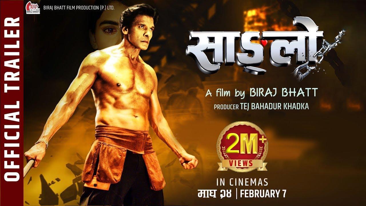 Sanglo | Nepali Movie Trailer 2020 |Biraj Bhatta, Nikita Chandak, Kameshwor Chaurasiya, Prakash Shah