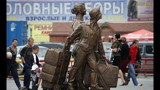 Укрiнформ (Украина): украинская миграция в Польшу с 2014 года возросла в пять раз.
