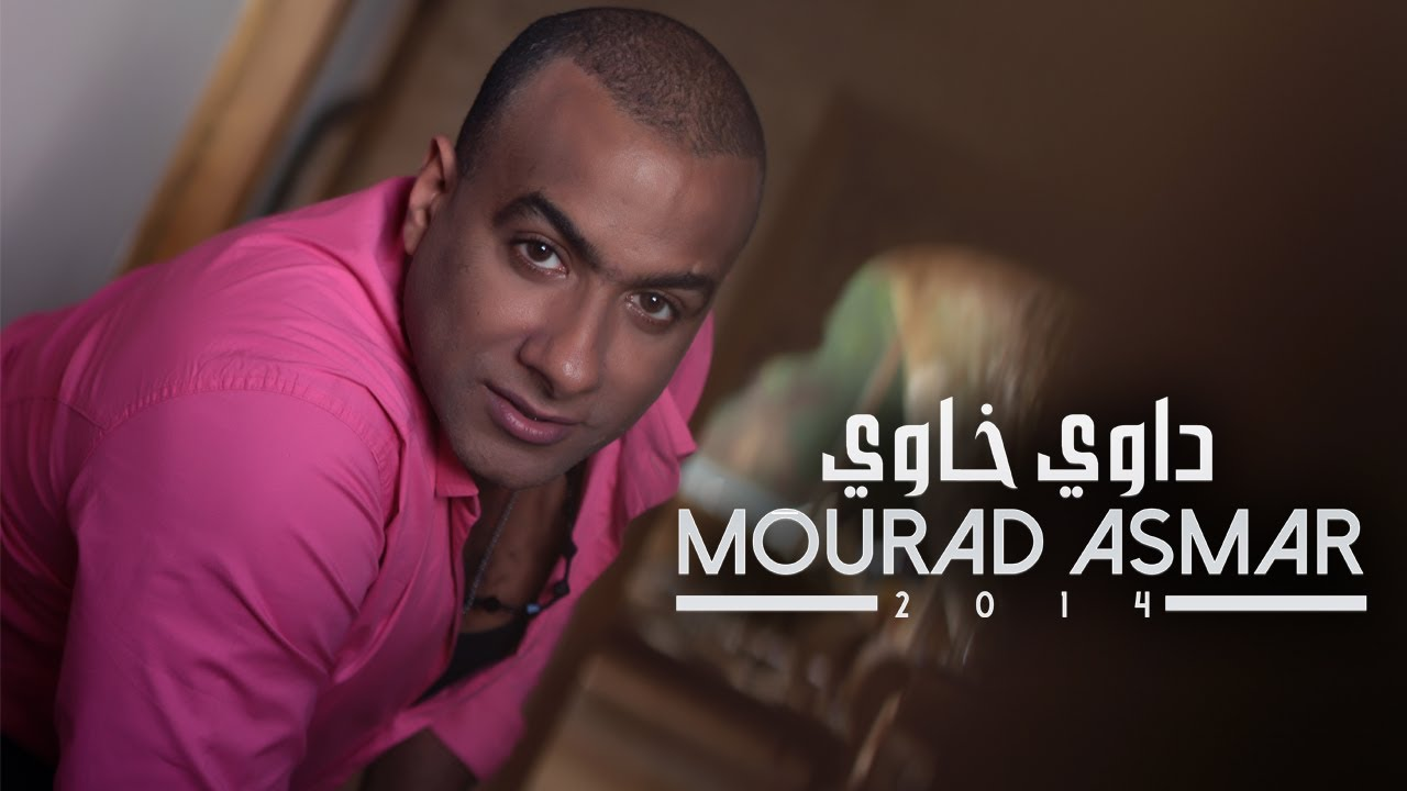 mourad asmar mp3