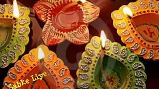 mere-tumhare-sabke-liye-happy-diwali-whatsapp-status-song