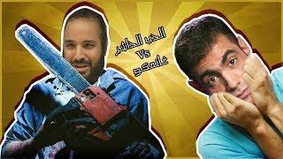 غانم الدوسري يوجه رسالة للأمير محمد بن سلمان