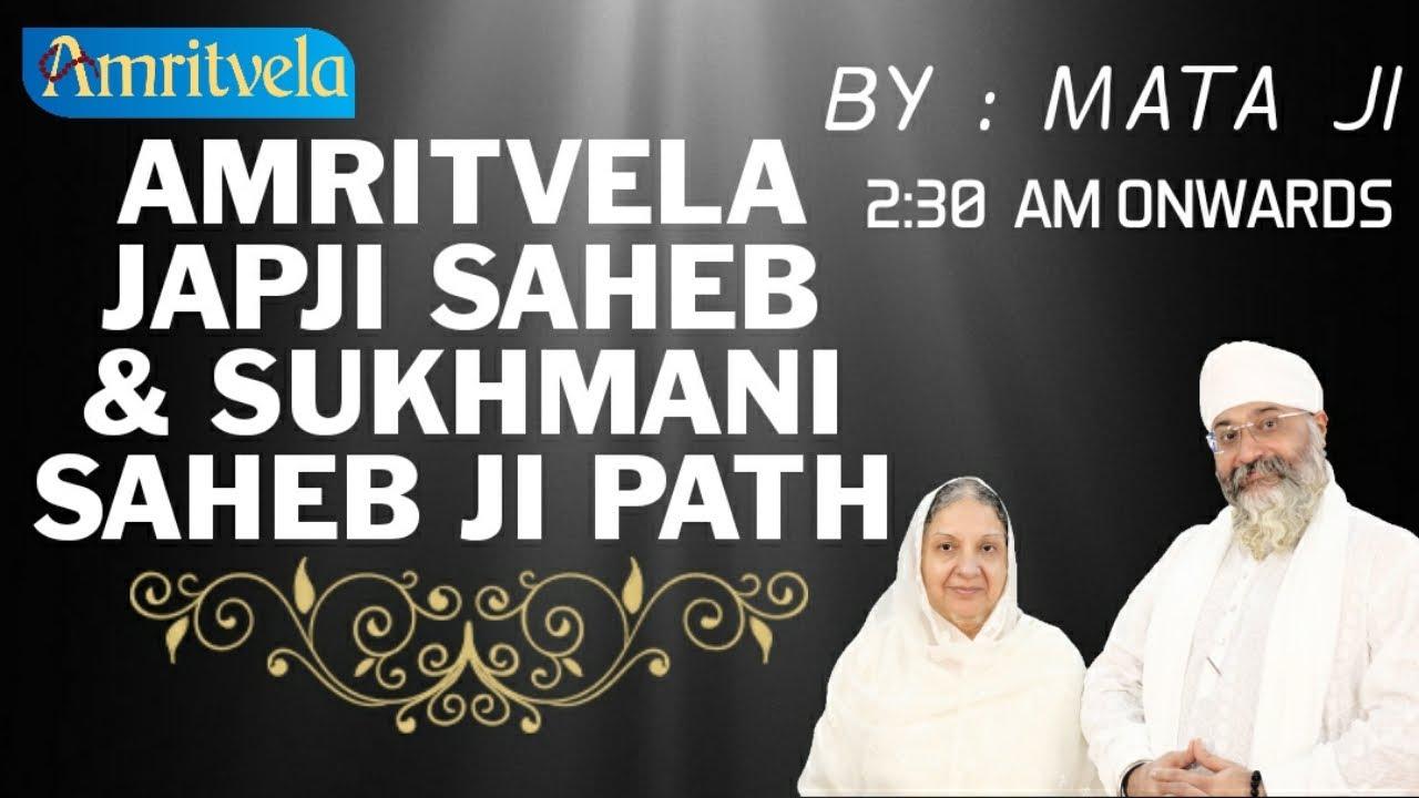 PLEASE SHARE -  AMRITVELA  SRI SUKHMANI SAHEB JI PATH & KIRTAN   LIVE - 18th SEPTEMBER, 2020