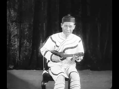 (Unknown) Chinese Variety Performer with a Ukulele (1925) — Nee Wong