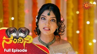 Nandini - Full Episode | 5th Oct 19 | Udaya TV Serial | Kannada Serial