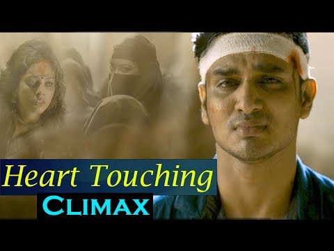 Heart Touching Climax With Awesome BGM||  Ekkadiki Pothavu Chinnavada Climax Scene || NIkhil 2017