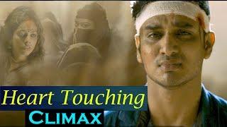 Heart Touching Climax With Awesome BGM||  Ekkadiki Pothavu Chinnavada Climax Scene || NIkhil 2017