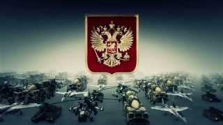Путин введи войска и уничтож Россию