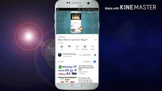[Hindi] how to copy text from any app on android (Facebook, Twitter, Instagram, Youtube, Tumblr)