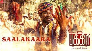 Saalakaara - Pakkiri | Dhanush | Amit Trivedi | Anthony Daasan & R Venkatraman