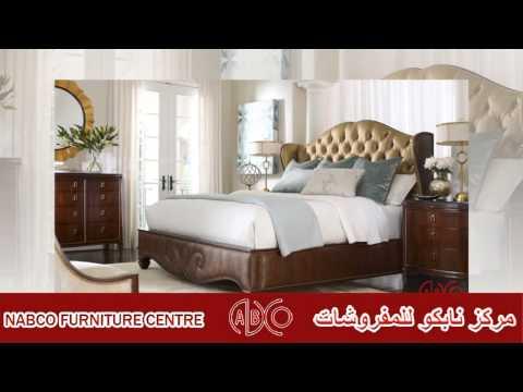 Nabco Furniture Centre, Doha-Qatar, Video Ads 2