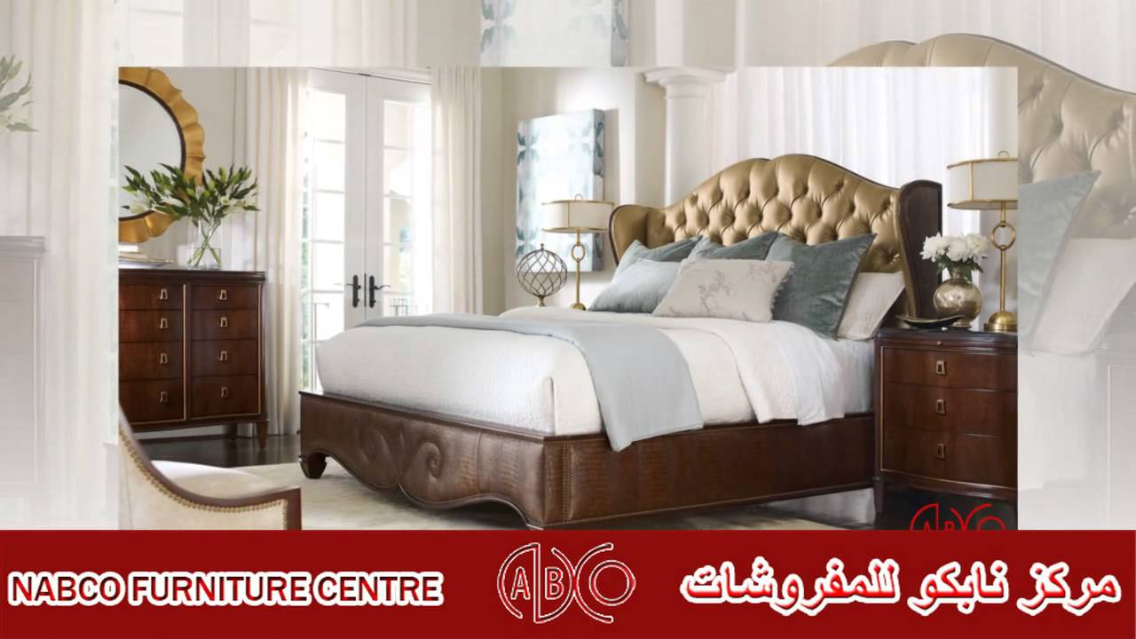 Nabco furniture centre doha qatar video ads 2 youtube for Home furniture suppliers in qatar