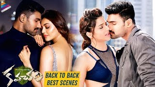 Kavacham Best Scenes Back To Back | Kajal Aggarwal | Bellamkonda Sreenivas | 2019 Latest Movies
