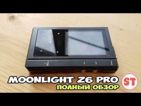Aigo Z6 Pro - полный обзор Hi-Fi плеера