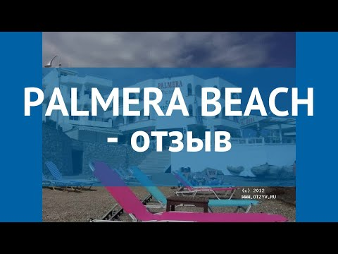 PALMERA BEACH 3* Греция Крит - Ираклион отзывы – отель ПАЛМЕРА БИЧ 3* Крит - Ираклион отзывы видео