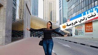 زرنا قمة برج خليفة بدبي - منظر واعر بزاف