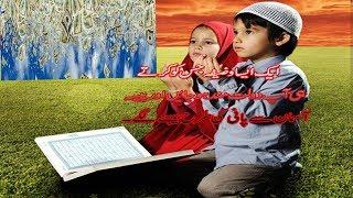 Ameer Hony Ka Azmoda Wazifa/امیر ہونے کا وظیفہ