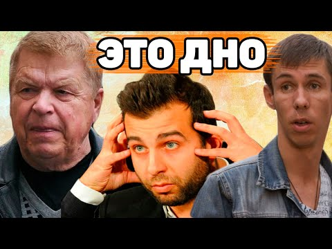 Иван Ургант в шоке от поведения Панина на церемонии прощания с Михаилом Кокшеновым