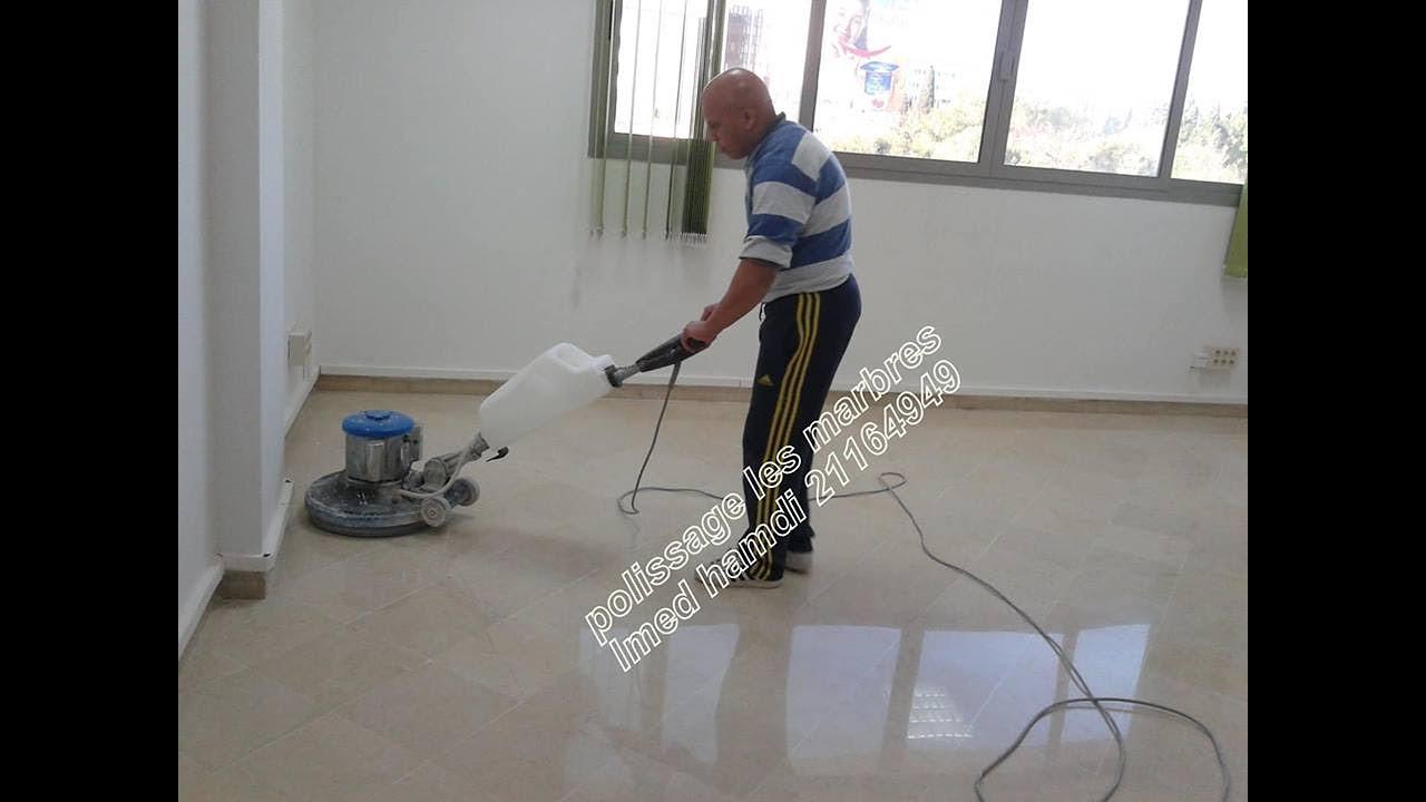 La brillance du marbre et carrelage en grand tunisie youtube for Carrelage en marbre