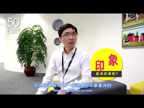 China's Top 50 Business Innovators -- Wu Fushun