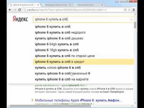 iPhone 7 Plus распаковка Jet Black Чёрный Оникс за недорого - YouTube