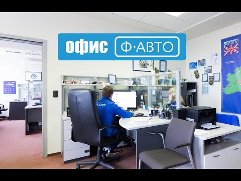 Администрация Новгородского