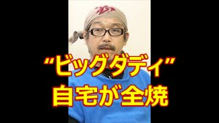 引用元http://headlines.yahoo.co.jp/videonews/jnn?a=20141005-0000002...
