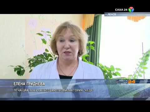 санаторий-профилакторий «Кедр» компании Алроса оборудовали десятком новых лечебных аппаратов
