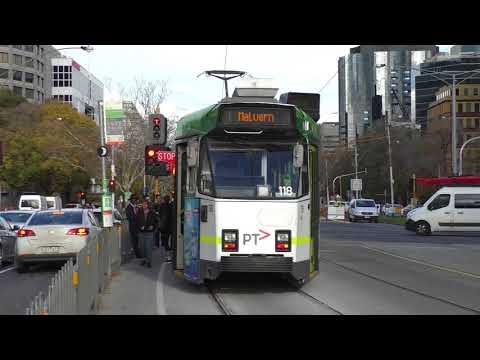 Yarra Trams Melbourne Toorak & St Kilda Roads before reconstruction.