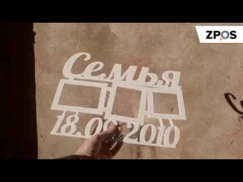 Как делаются буквы и надписи из ПВХ (Фрезеровка)