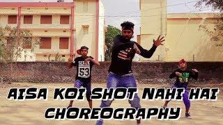 AISA KOI SHOT NAHI HAI | EMIWAY | HIPHOP | DANCE | CHOREOGRAPHY