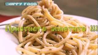 видео: Паста с камамбером / Pasta with camembert