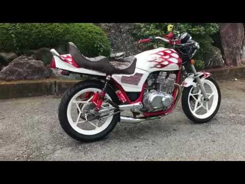 GSX400E ゴキ 250登録 - YouTube