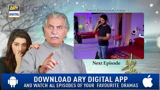 Dard Ka Rishta Episode 39 ( Teaser ) - Top Pakistani Drama