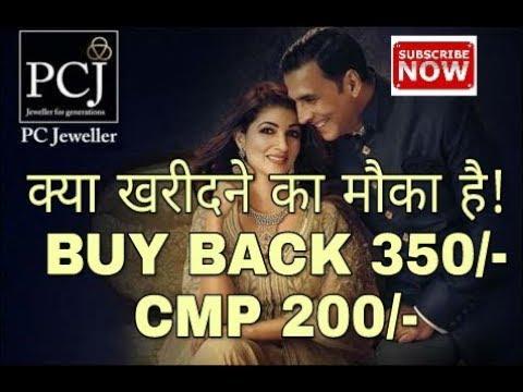 Mauka h kharid le PC Jewellers ka share, buy back offer details