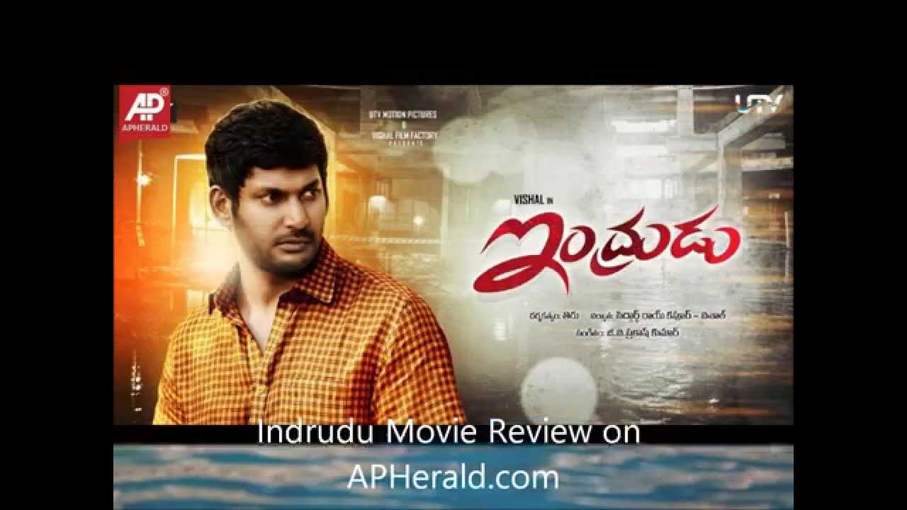 Vishal indrudu full movie download