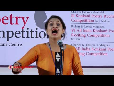Konkani Poems | Reciting Competition for Youth 2016 - Part 3/4 | Kavita Trust