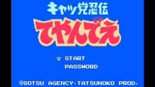Ninja Cat AKA Kyattou Ninden Teyande NES Music 1