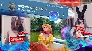 Слив фото из ICloud. Анна Костенко   взлом аккаунта.