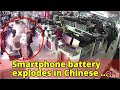 Smartphone battery explodes in Chinese man's face after he bites it