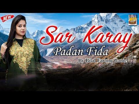 Sar Karay Padan Fida || Album Name: Darbaray Nabi  Saw