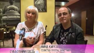 """Субботний гость-группа """"Фристайл"""" и Екатерина Болдышева&Алексей Горбашов"""