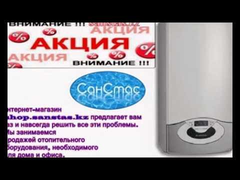 Алюминиевые радиаторы MAXTERM. Видеопрезентацияиз YouTube · Длительность: 24 мин31 с