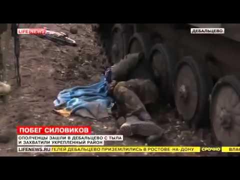 Ополченцы в Дебальцево захвачена одна из американских РЛС LCMR