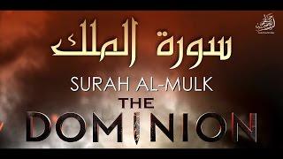 سورة الملك كاملة   من أروع تلاوات الشيخ عبد الباسط عبد الصمد   جودة عالية HD
