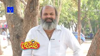 Jabardasth Naveen Byte about Golmaal Comedy Serial - Starting 11th March 2019