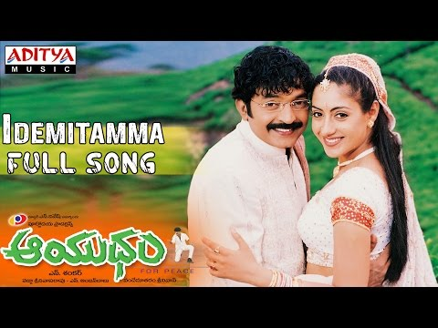 Aayudham Telugu Movie || Idemitamma Full Song || Rajashekar, Gurlin Chopra