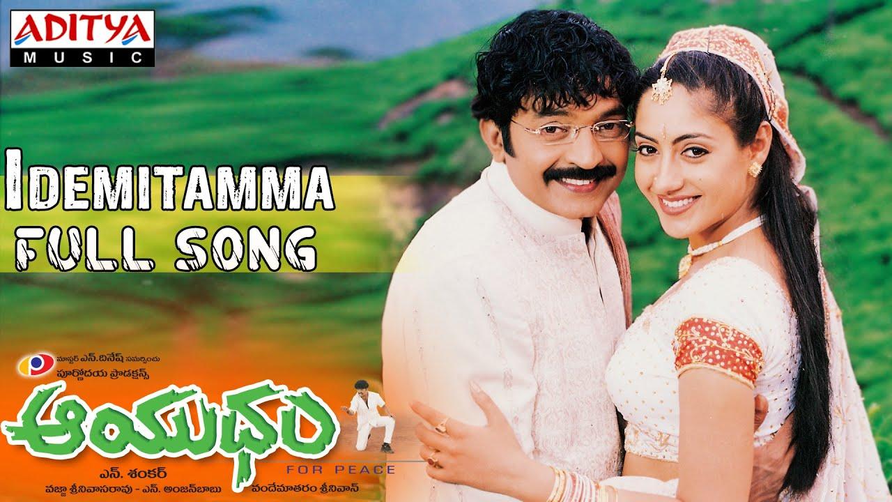 Aayudham songs free download naa songs.