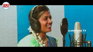 ஏனுங்க இன்னொருத்தி | பிரவீனா | கலைராஜா | செல்ல தங்கையாவின் மண்ணுக்கேத்த ராகம்